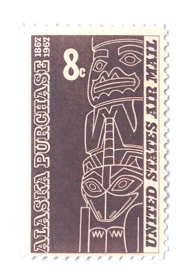 10 Unused Alaska Vintage Airmail Stamps // Alaskan Totem Pole Postage Stamp Set of 10 for Mailing