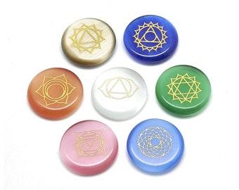 Chakra stone set - Mixed colors 25x5mm - Cat eye flat round cabochons