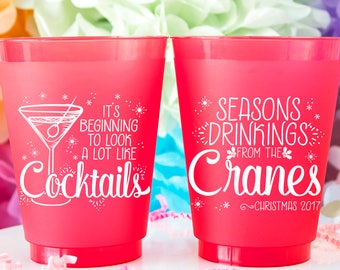 Christmas Cups, Holiday Cups, Party Cups, Christmas Decor, Personalized Cups, Red Frost Flex Cups, Wedding Cups, Custom Frosted Cups