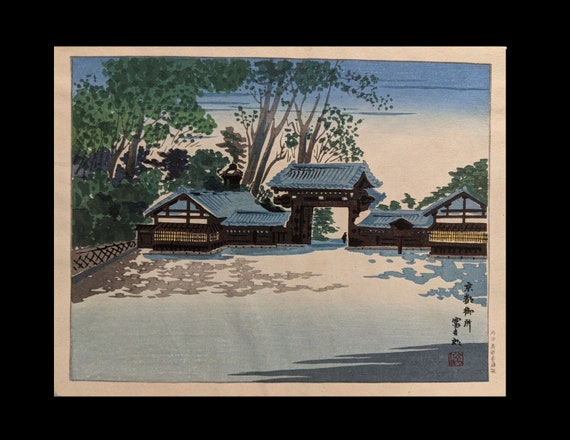 Original Japanese Woodblock Print Tokuriki Dusk