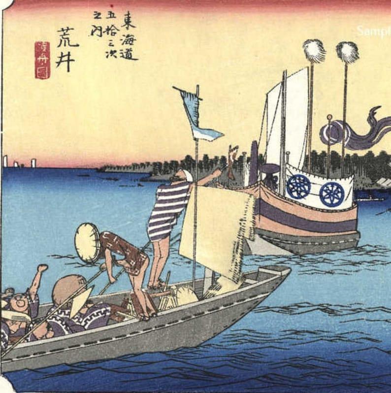 Vintage Katsushika Hokusai 46 Wood Block hand colored print  20 Century