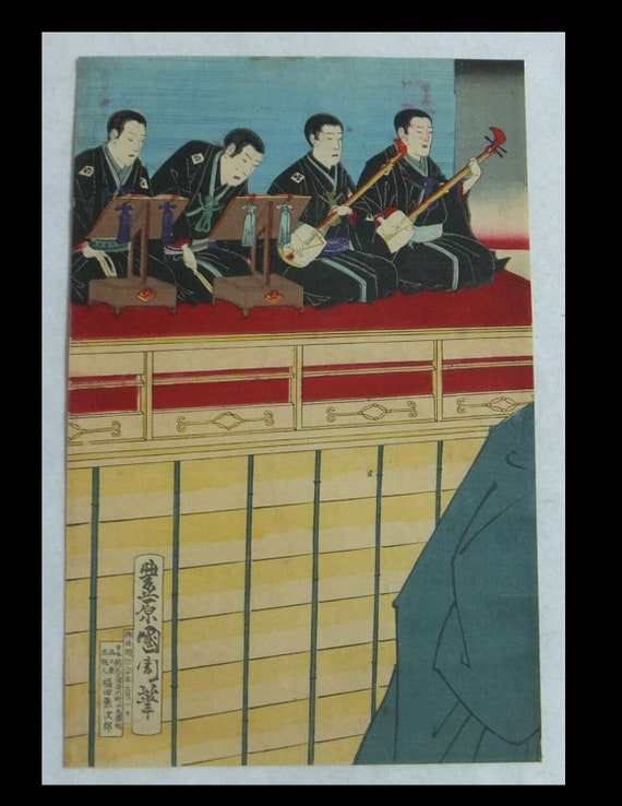 Circa 1887 Japanese Woodblock Print UKIYOE Kabuki actor Picture KUNICHIKA Shamisen