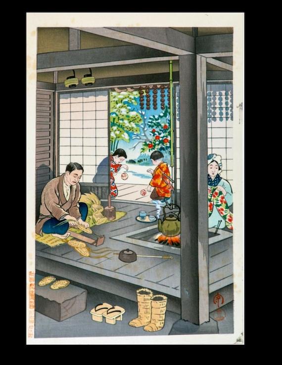 Japanese Woodblock Print Mamoru Hiyoshi A Straw Sandal Maker Dated circa 1950s