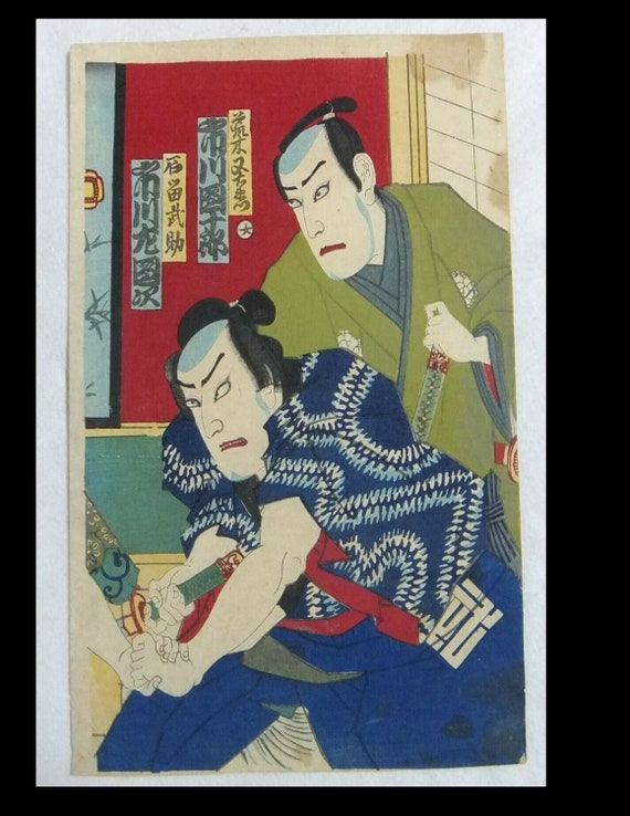 19th century Original Japanese Woodblock Print UKIYOE Kabuki actor SAMURAI Picture ICHIKAWA