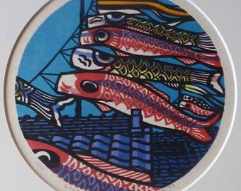 1970s CLIFTON KARHU (1927 - 2007) Japanese Woodcut. Koinobori Carp (Flying Kites). Signed and Dated 1973
