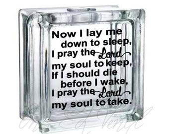 Now I Lay Me Down to Sleep - Vinyl Decal for a DIY Glass Block, Frames, and more...Block Not Included