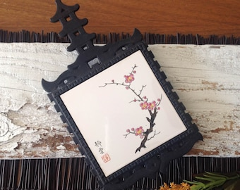 Vintage Cast Iron Trivet, Framed Tile, Hand Painted Cherry Blossoms, Sakura, Pagoda Style Footed Hot Pad, Kitchen Decor, Signed, Japan