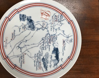 California vineyards plates - Sonoma, Souh central coast, Bay Area, Napa Valley