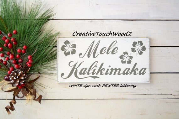 Hawaiian Merry Christmas.In Stock Mele Kalikimaka Hawaiian Merry Christmas Christmas Vacation 12x6 Solid Wood Sign Choose Color Hanger