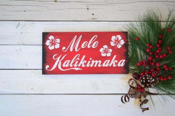 Hawaiian Merry Christmas.Mele Kalikimaka Hawaiian Merry Christmas National Lampoons Christmas Vacation 12x6 Solid Wood Sign Choose Color Hanger