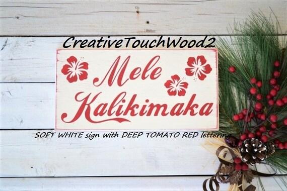 Hawaiian Merry Christmas.Mele Kalikimaka Hawaiian Merry Christmas National Lampoons Christmas Vacation 12x6 Solid Wood Sign Choose Hanger