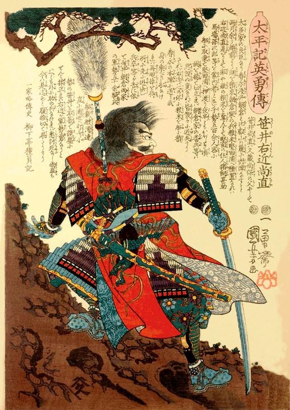 Japanese Samurai Warrior Reproduction Woodblock Print By Utagawa Kuniyoshi