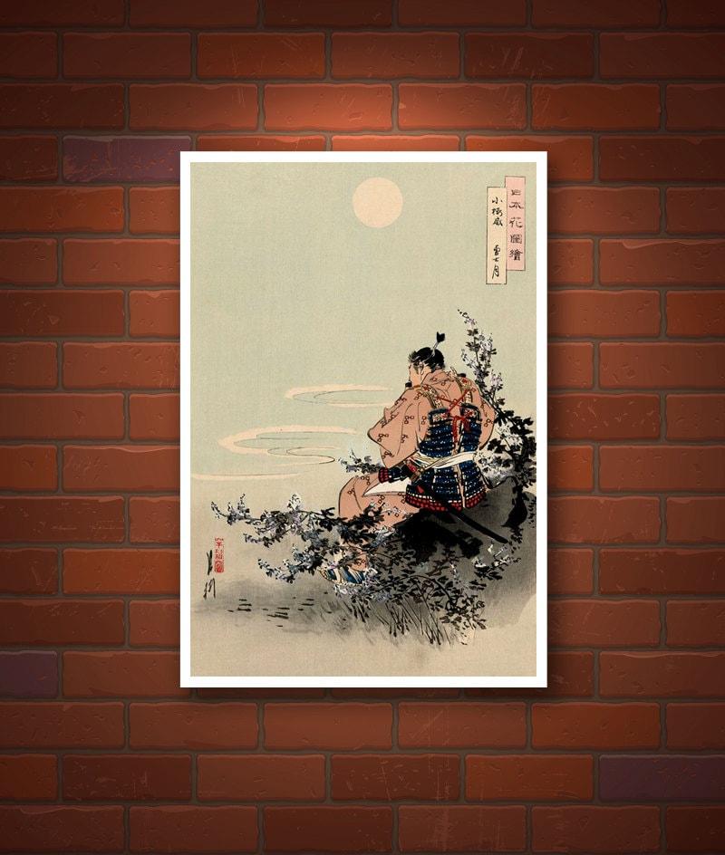 Japanischer Kunst Samurai spielt Flöte Ogata Gekko FINE ART | Etsy