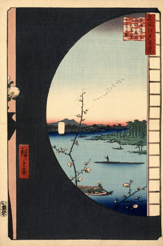 One Hundred Famous Views of Edo (Definitive Edition)