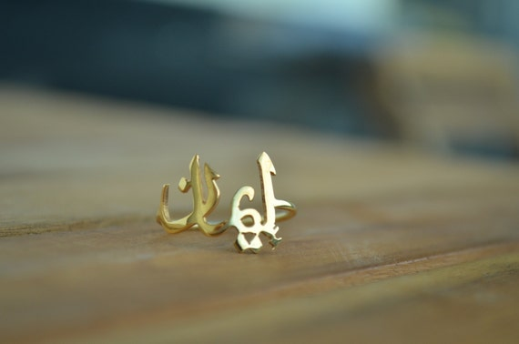 arabic name jewelry Arabic font name ring Arabic name ring