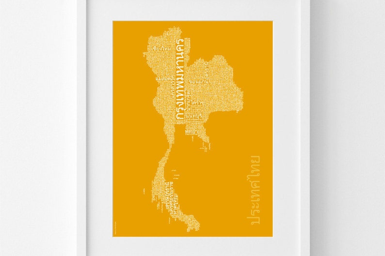 Thailande Carte Langues.Carte Texte Thailande En Langue Thai Reproduction Dart Etsy