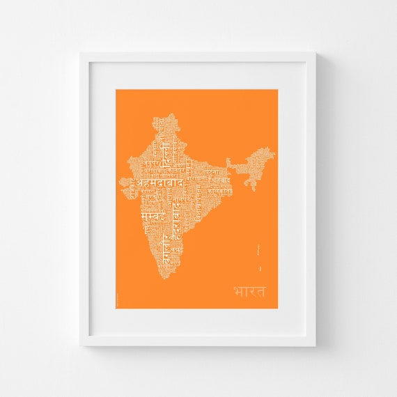 India Text Map In Hindi Language Detailed Typographic Map Print Modern Style Gift In The Colour Orange Fits Ikea Frames