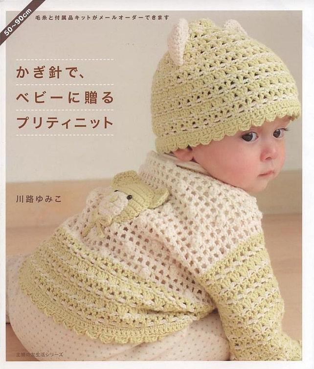 Japonés bebé tejida y ganchillo 50-90cm Vestido Sombrero | Etsy