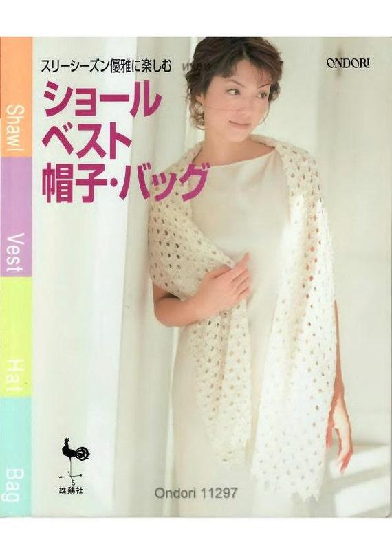 Chal chaleco sombrero bolso Crochet japones PDF libro   Etsy