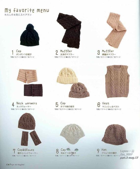 Aran tejer mi favorito y Mens tejer tejer patrón japonés PDF | Etsy