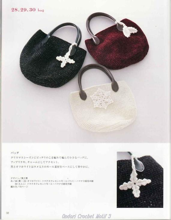 Crochet japones PDF libro adorno silenciador bolsa de manta | Etsy