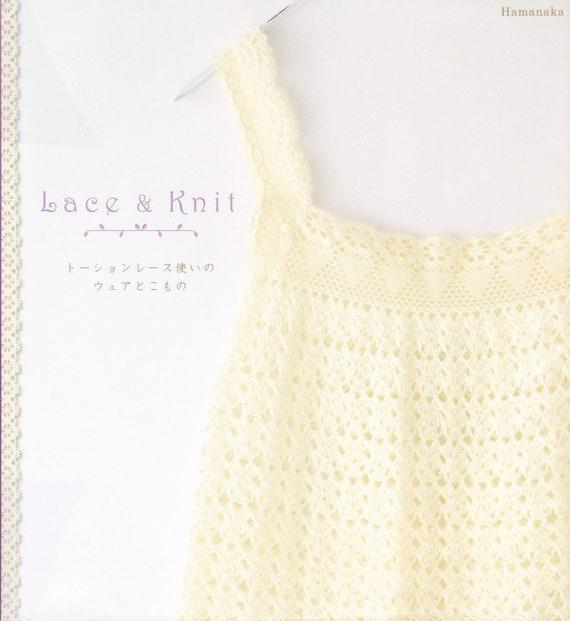 Hamanaka 2010 encaje & Tejer Crochet Patrón Boho estilo | Etsy