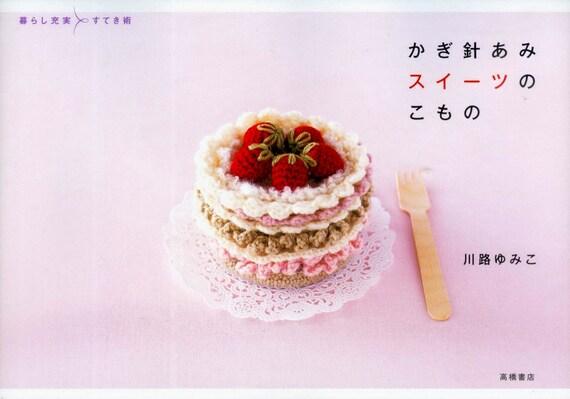 Ami Süßigkeiten häkeln PDF Muster Japanisch eBook | Etsy