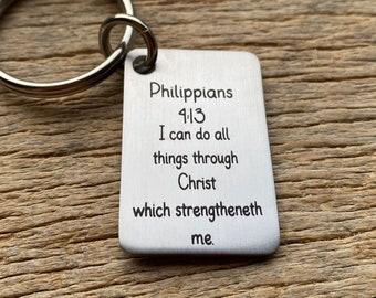 Ships Next Day Philippians 4:13 Stainless Steel Laser Engraved Key chain Boyfriend Husband Girlfriend Wife Anniversary Gift Bible Church