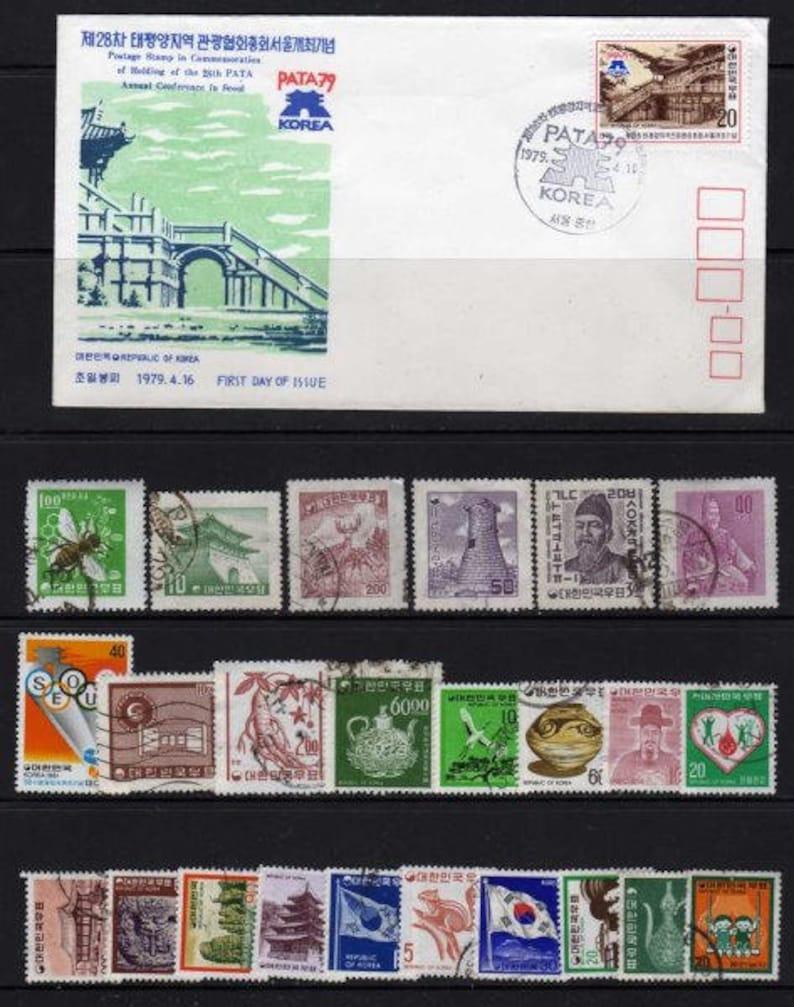 South Korea Stamps, South Korea Postage Stamps, Korean Stamps, Korian  Postage Stamps, Asian stamps, Korea Stamps, Asian postage stamps, Asia