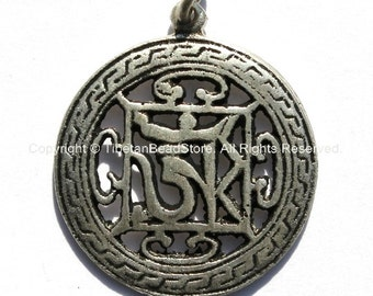 Tibetan Carved Om Mandala Tibetan Silver Pendant - TibetanBeadStore Nepal Tibet Yoga Meditation Jewelry - WM338
