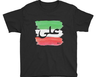 f4101eff0ae Iran Flag Colors - Personalized T-shirt for Youth. Farsi