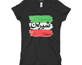 cd28257ea44 Iran Flag Colors - Personalized T-shirt for Girls. Farsi, Persian. Made in  USA