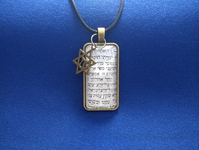 Choice of Antique bronze Rectangle Hebrew Psalms necklace Star of David  Magen Jewish Jewelry Pendant Holy Hebrew Israel Judaic Judaica