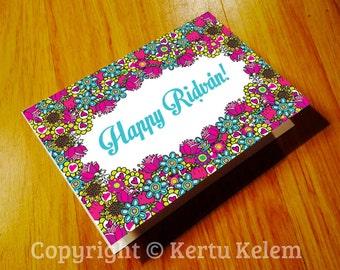 "BAHA'I Greeting Card ""Happy Ridvan"""