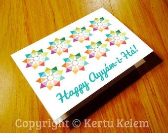 "BAHA'I Greeting Card ""Happy Ayyami-Ha"""