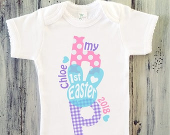 Baby boy my first passover bodysuit baby boys first passover baby girl my first easter onesie personalized easter bodysuit baby girl hop onesie babys 1st easter negle Images