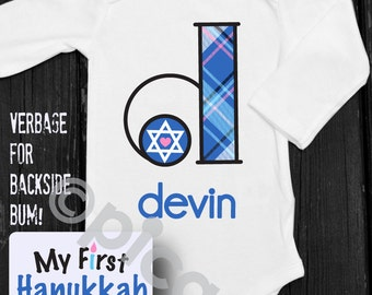 Baby boy my first passover bodysuit baby boys first passover baby girl my first hanukkah personalized onesie with hanukkah monogram and star of david for babys negle Images