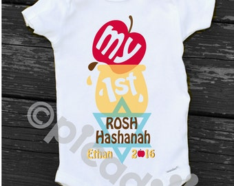 Baby boy my first passover bodysuit baby boys first passover baby boy my first rosh hashanah personalized onesie apple and honey onesie for babys 1st rosh negle Images