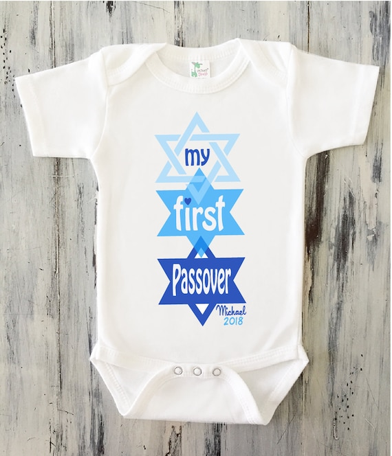 Baby boy my first passover bodysuit baby boys first passover baby boy my first passover bodysuit baby boys first passover outfit babys 1st passover onesie for babys first passover star of david onesie negle Images