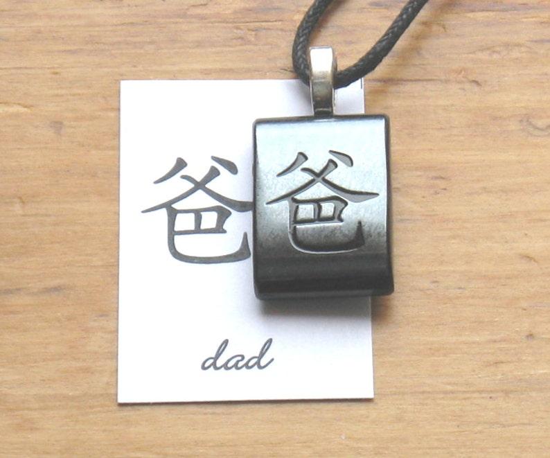 a222f6962dd3 Papa caractère chinois en fusion de verre collier collier