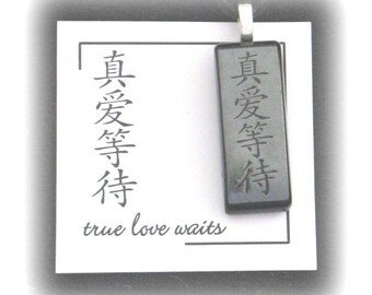True Love Waits, Chinese Character fused glass necklace, True love waits necklace, Chinese necklaces, Chinese characters, fused glass, CH144