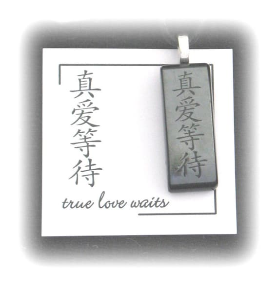 True Love Waits Chinese Character Fused Glass Necklace True Etsy