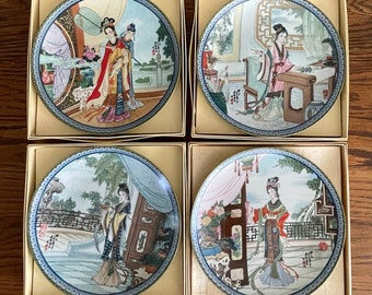 Beauties of the Red Mansion Plates (4 total)