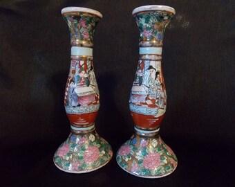 Vintage Chinese Geisha Girl Candlestick Holders, Pair