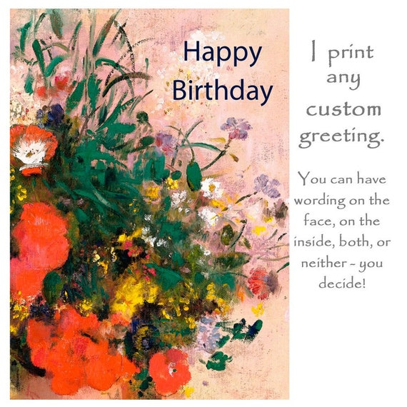 Customised Art Card Mothers Day Customized
