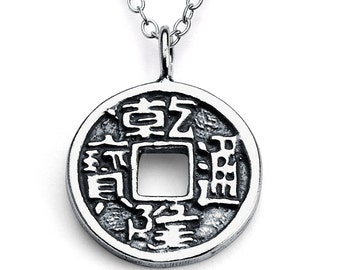 Feng shui pendant etsy lucky chinese feng shui coin for wealth and success double sided charm pendant necklace 925 sterling silver azaggi n0046s aloadofball Choice Image