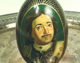 Hand Painted Russian Egg Original Folk Art Portrait Peter The Great Tsar Czar Fine Quality Painting On Wood Signed By Artist Made In Russia