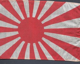 af026d2d9ef Japanese silk flags