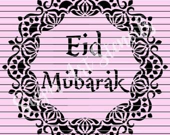 Cake stencil topper Eid Mubarak Ramadan SL20150