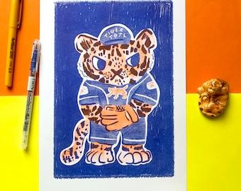 Tiger Tots A4 Risograph Print